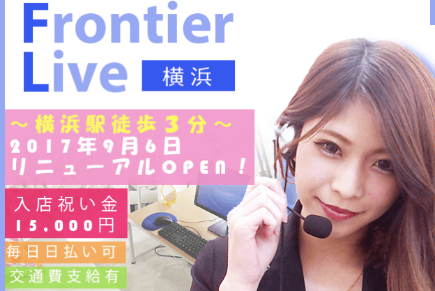 frontier live
